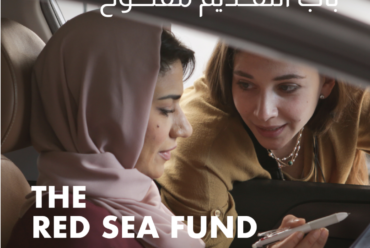 $10 Million RED SEA FUND Launched